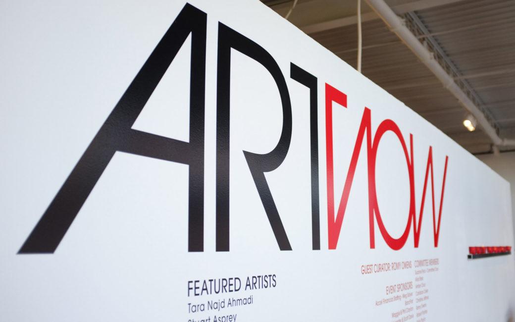 Artnow 2012 12 1