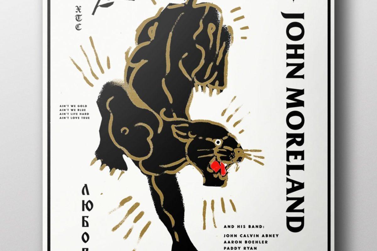 Pearl Junior, Moreland Concert Poster