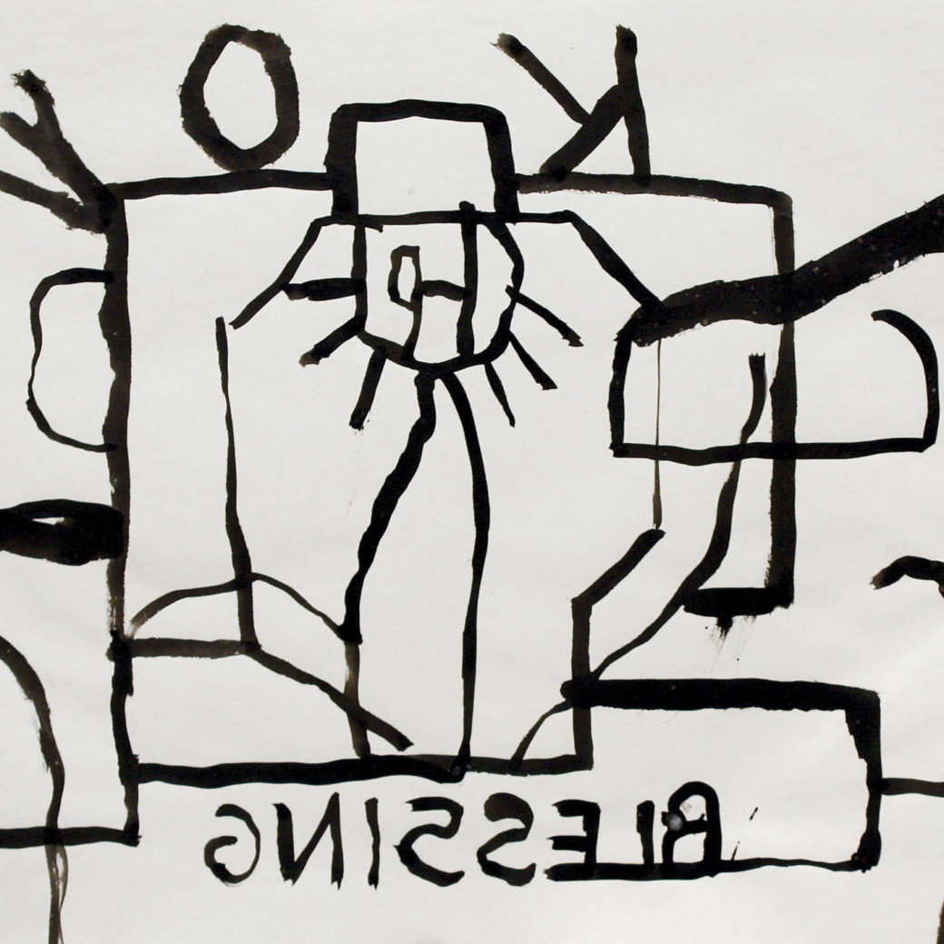 "A drawing of black, boxy shapes intersecting with ""Blessing"" written backwards at the bottom"